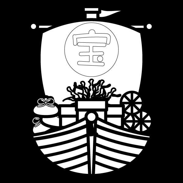ship_treasure-blackwhite