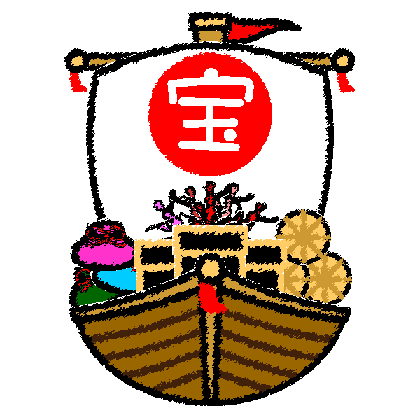 ship_treasure-handwrittenstyle