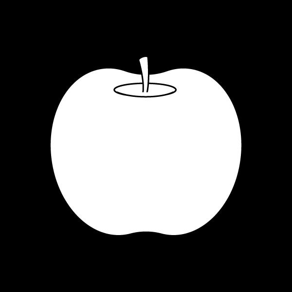 塗り絵に最適な白黒でかわいいりんごの無料イラスト・商用フリー