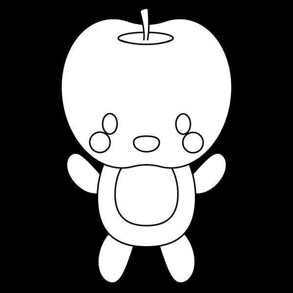 キャラクター風で笑顔のかわいいりんご(全身)のシロクロ無料イラスト・商用フリー