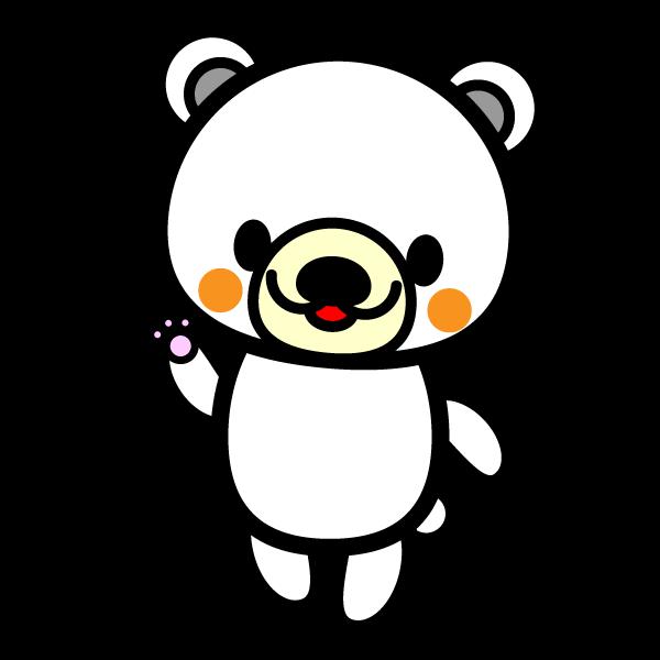 bear_white-enjoy