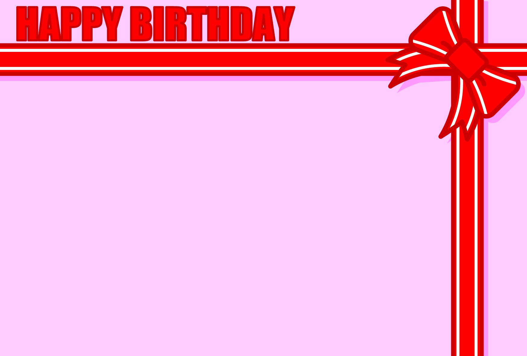 ソフトタッチでかわいい誕生日(バースデー)メッセージカードの無料イラスト・商用フリー
