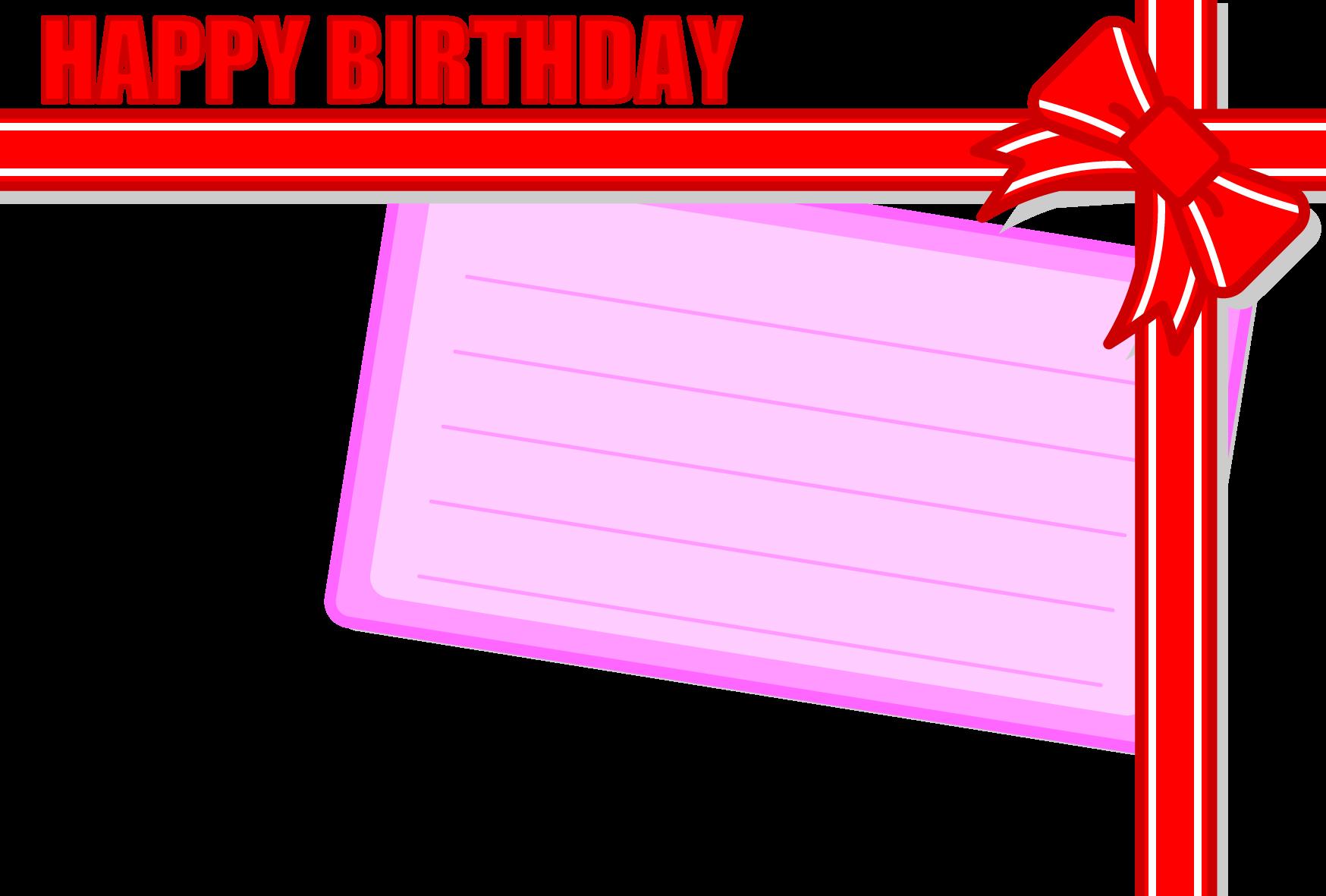 ソフトタッチでかわいい誕生日(バースデー)メッセージカード2の無料イラスト・商用フリー