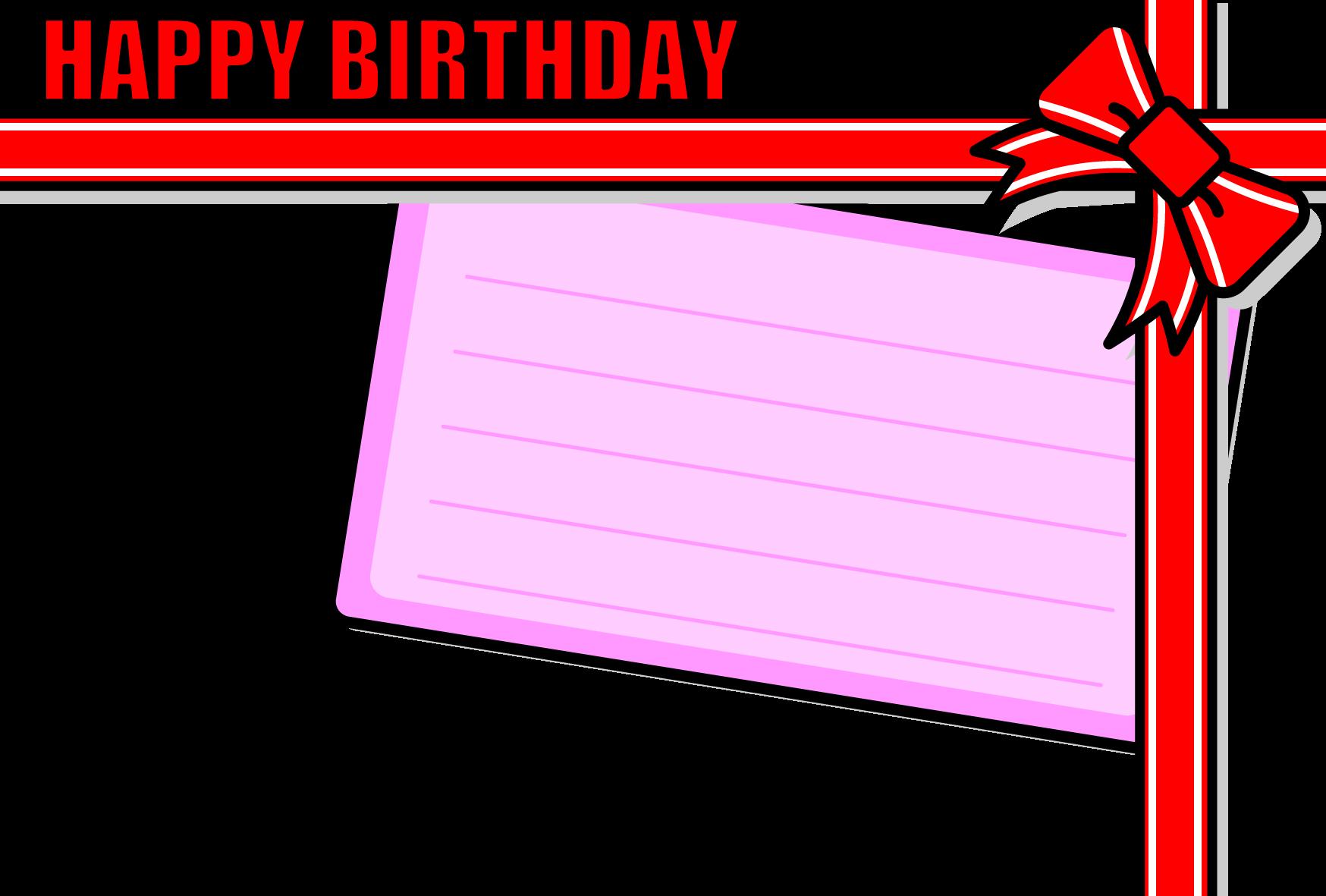かわいい誕生日(バースデー)メッセージカード2の無料イラスト・商用フリー