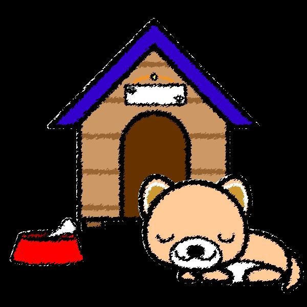手書き風でかわいい眠っている犬の無料イラスト・商用フリー