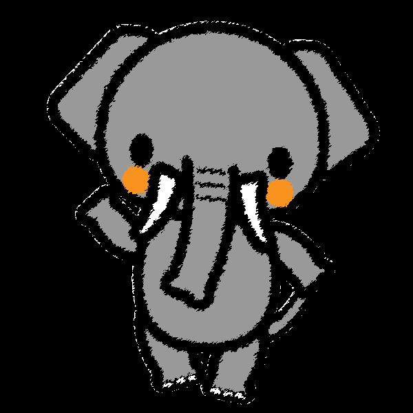 elephant_enjoy-handwrittenstyle