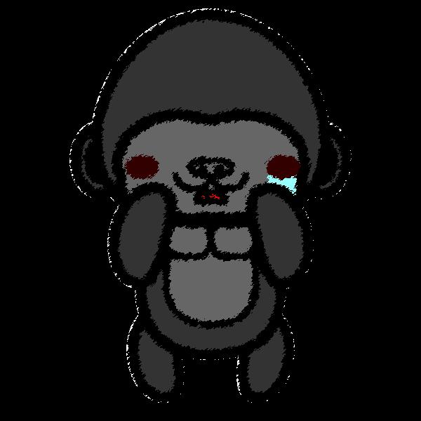 gorilla_sad-handwrittenstyle