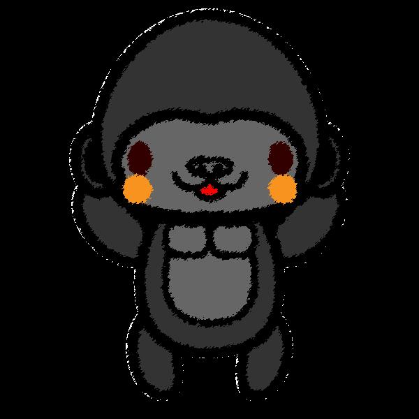 gorilla_stand-handwrittenstyle