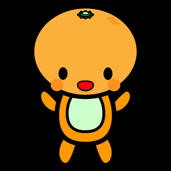 キャラクター風で笑顔のかわいいみかん(全身)の無料イラスト・商用フリー