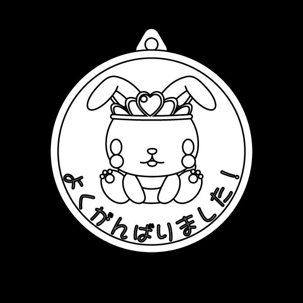 塗り絵に最適な白黒でかわいい幼稚園のメダル2の無料イラスト・商用フリー
