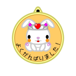 medal_kindergarten2-soft
