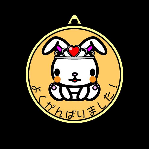 かわいい幼稚園のメダル2の無料イラスト・商用フリー