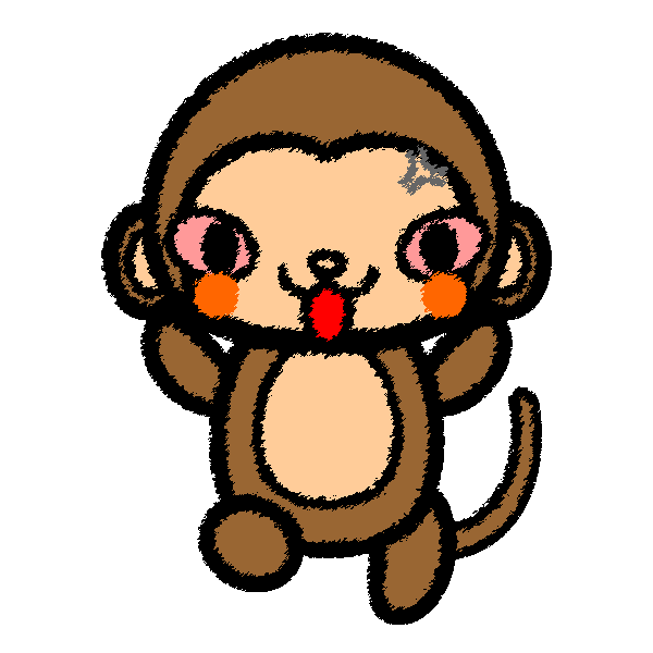 monkey_angry-handwrittenstyle