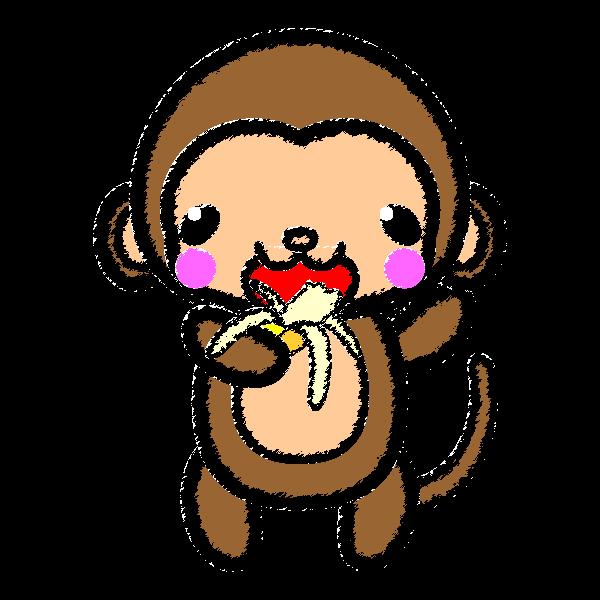 手書き風でかわいいバナナを食べる猿の無料イラスト・商用フリー
