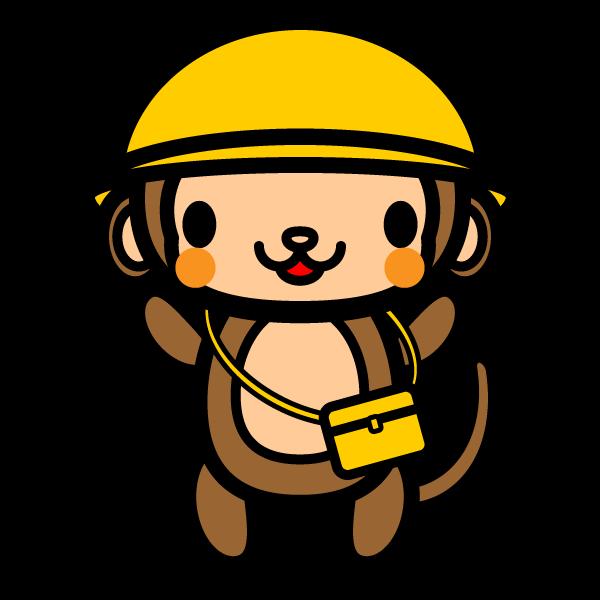 かわいい保育、幼稚園児・猿の無料イラスト・商用フリー