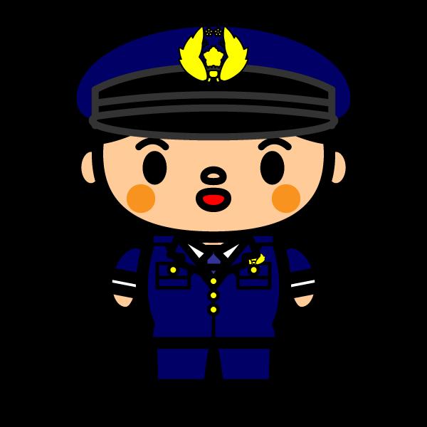 かわいい警察官(おまわりさん)の無料イラスト・商用フリー