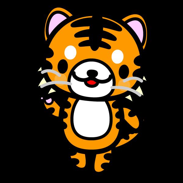 かわいい楽しんでいるハッピーな虎の無料イラスト・商用フリー