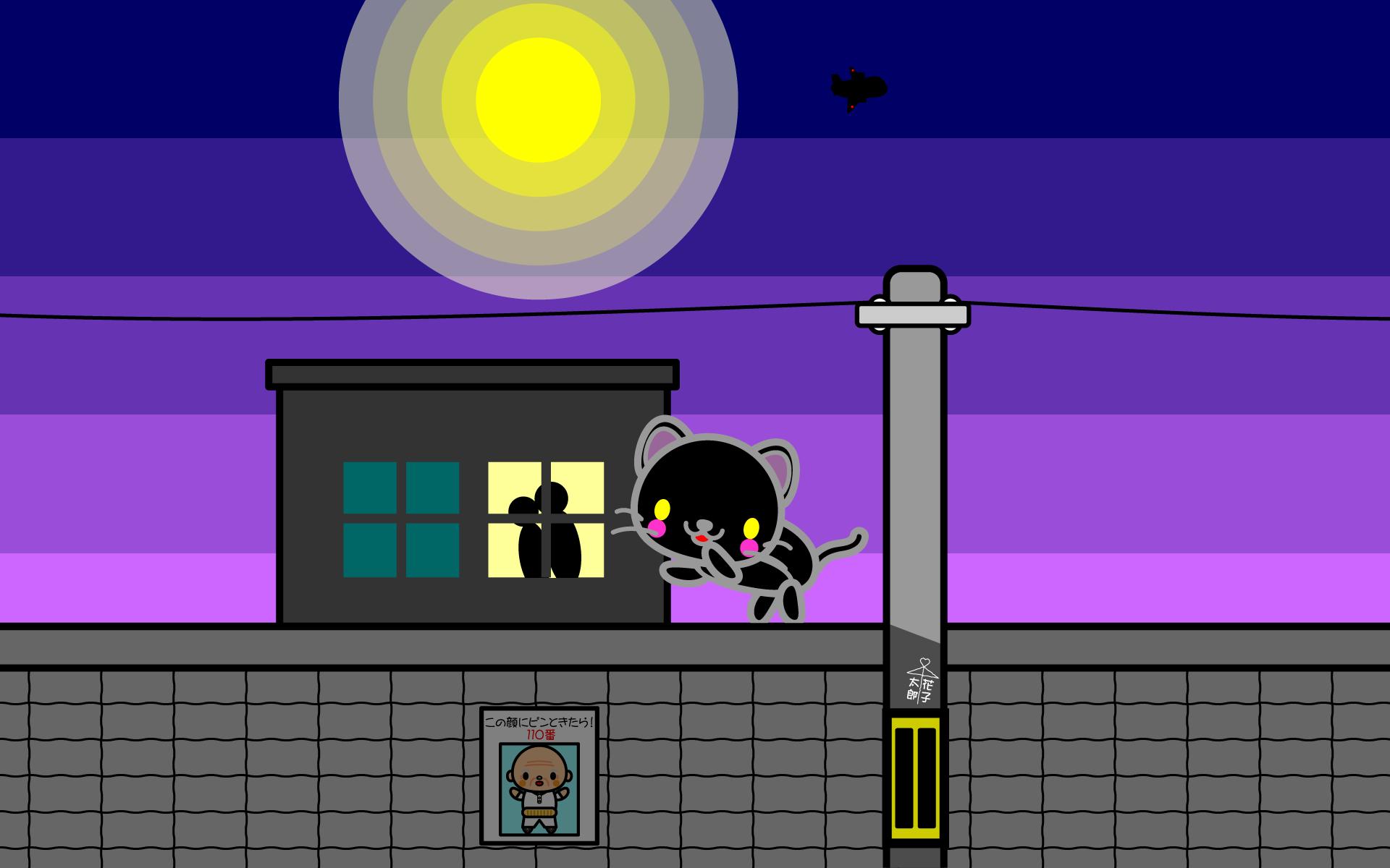 かわいいお茶目な黒猫壁紙(PC)の無料イラスト・商用フリー