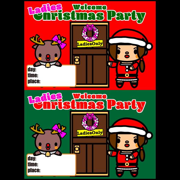かわいい女性限定クリスマスパーティー開催招待カード・無料イラスト・商用フリー