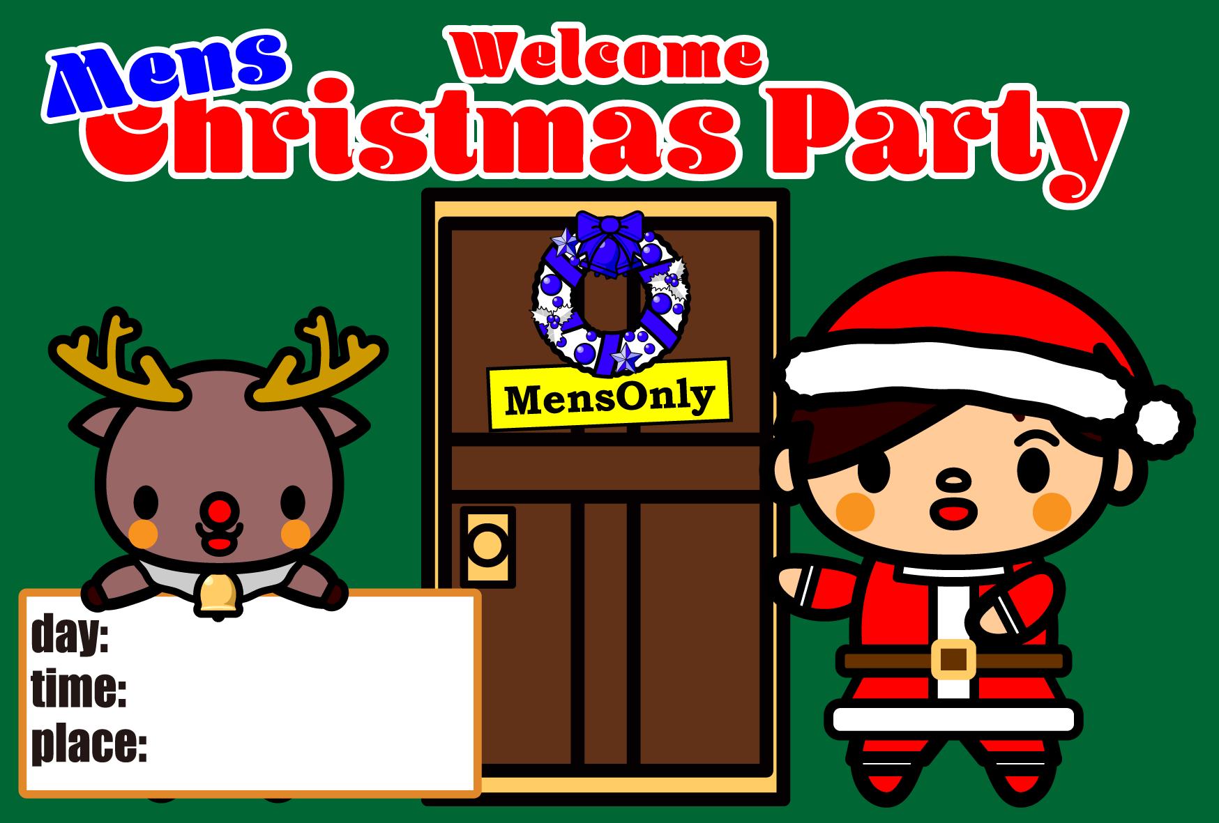 christmas-card-web_mens-party-green