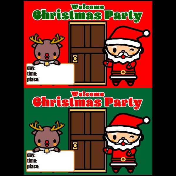 かわいいクリスマスパーティー開催招待カード・無料イラスト・商用フリー