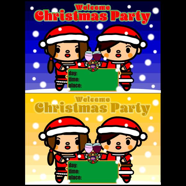 かわいいクリスマスパーティー開催招待カード02・無料イラスト・商用フリー