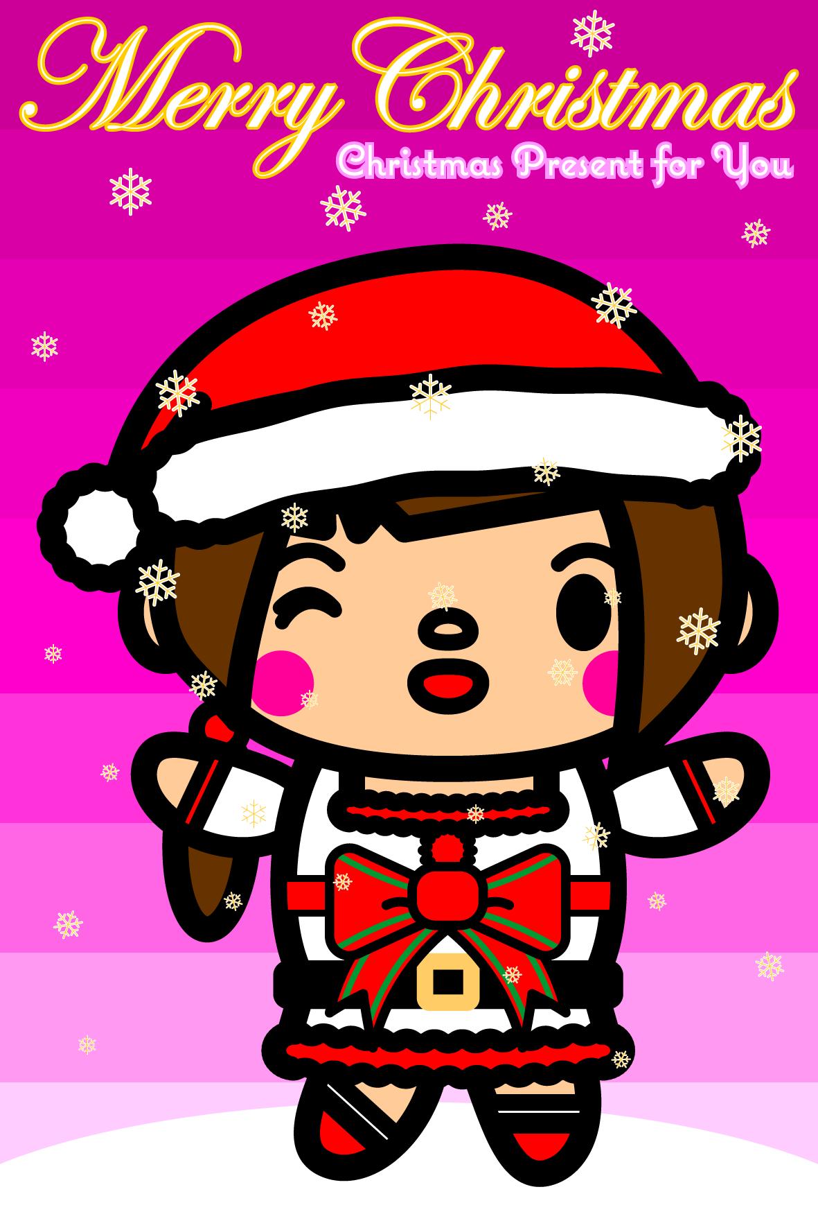 かわいい私をプレゼントクリスマスカード・無料イラスト・商用フリー