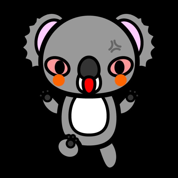 かわいい怒っている怒り顔のコアラの無料イラスト・商用フリー