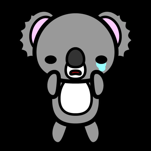 かわいい哀しんでいる泣き顔のコアラの無料イラスト・商用フリー