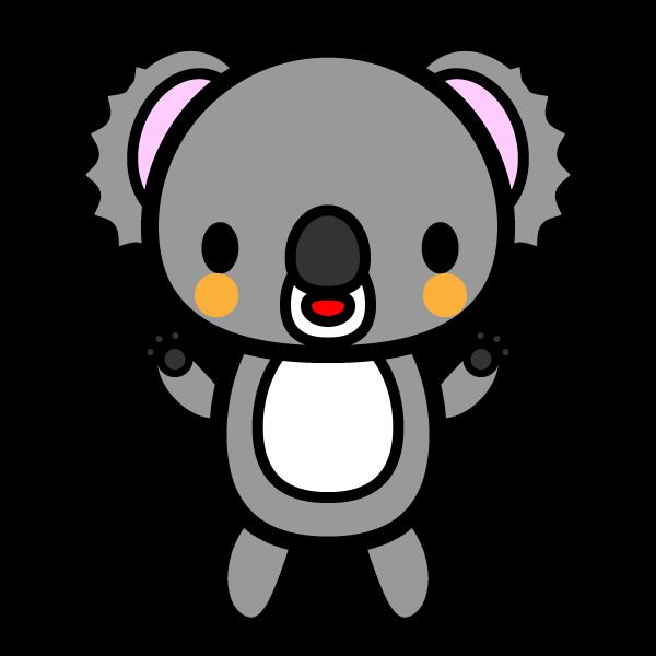 かわいい立っているコアラの無料イラスト・商用フリー