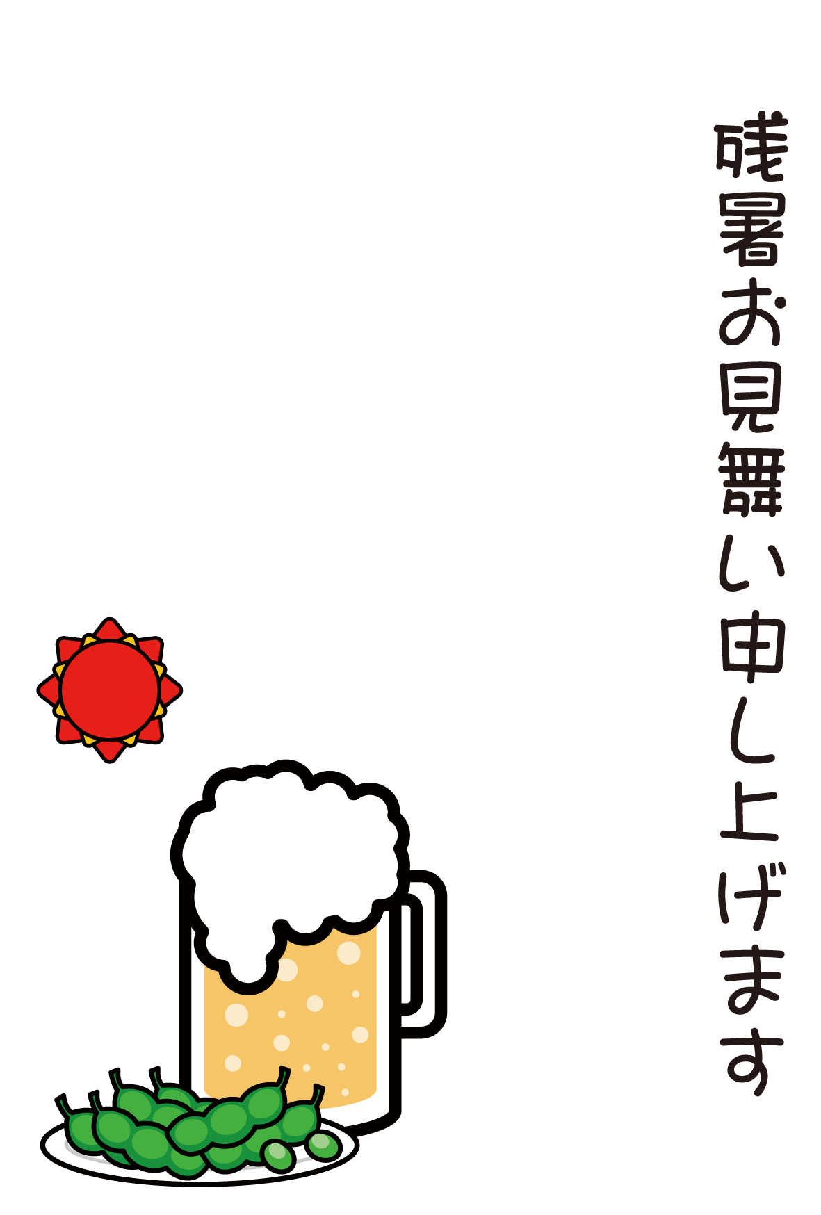 summer-greeting-cards(web)_beer02