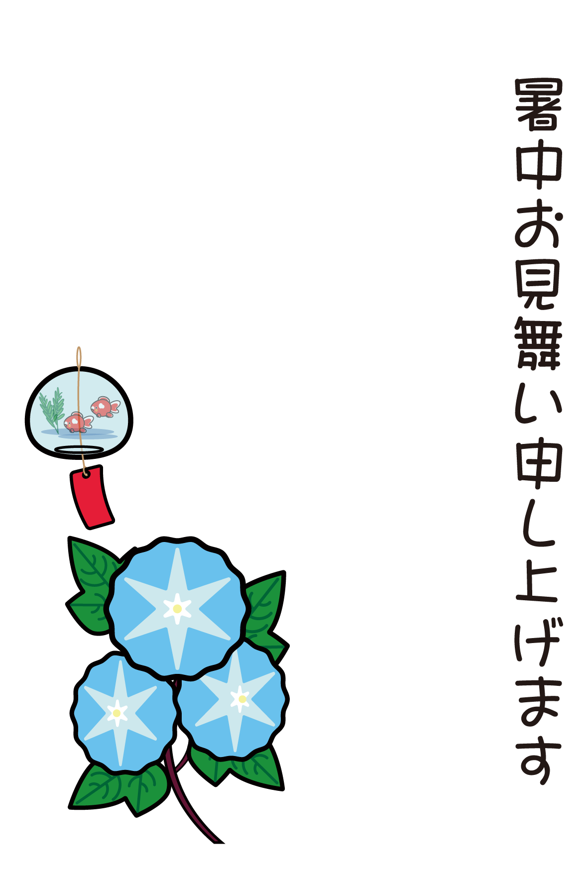 summer-greeting-cards(web)_morning-glory01
