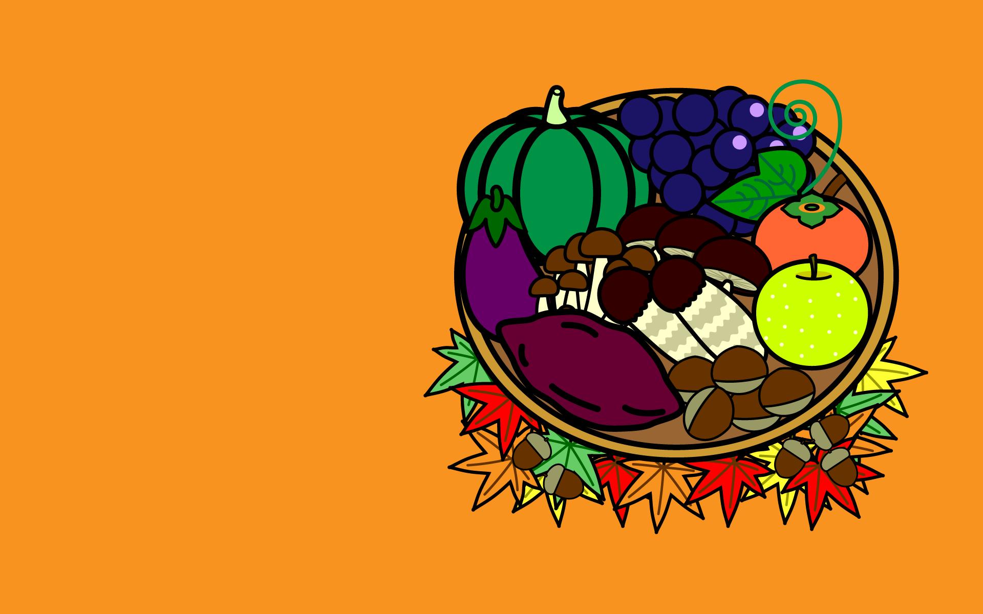 かわいい秋の味覚狩り壁紙(PC)の無料イラスト・商用フリー