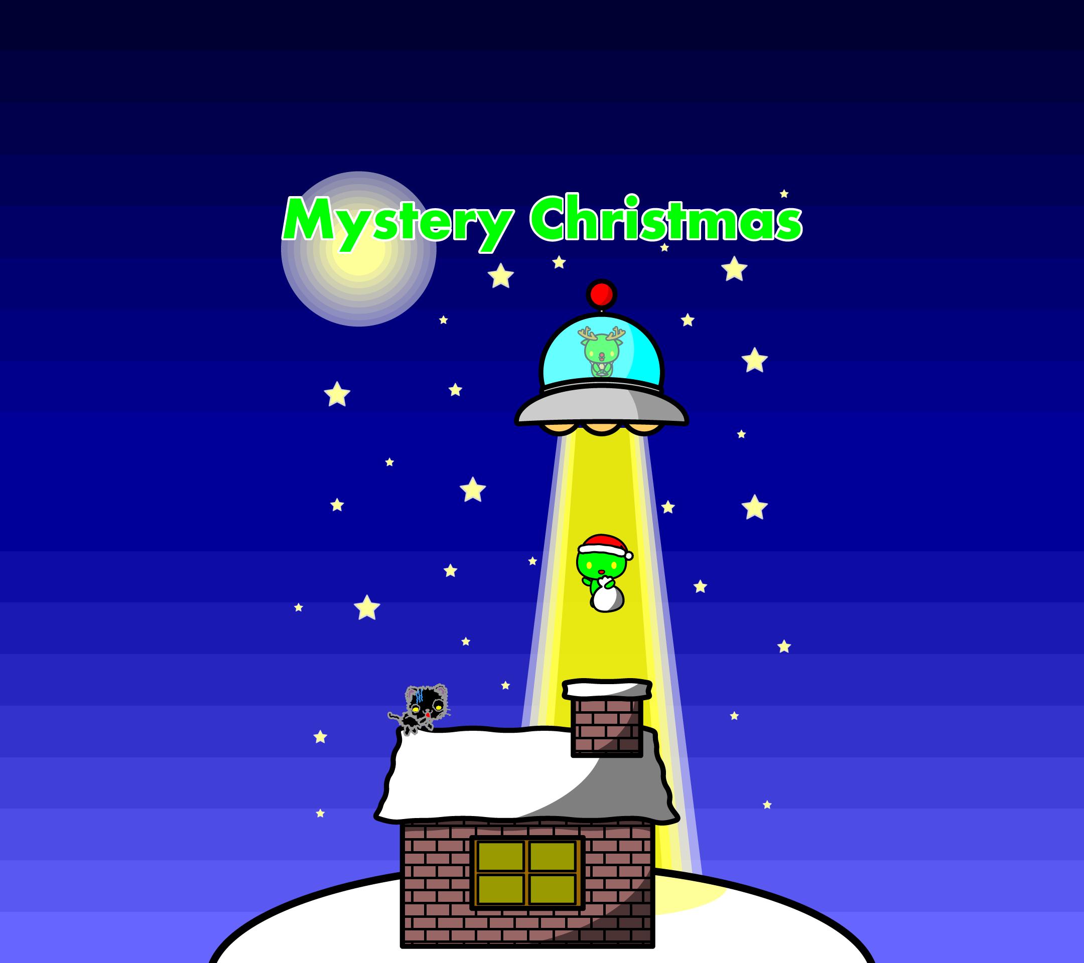 かわいいミステリークリスマス壁紙(Android)の無料イラスト・商用フリー