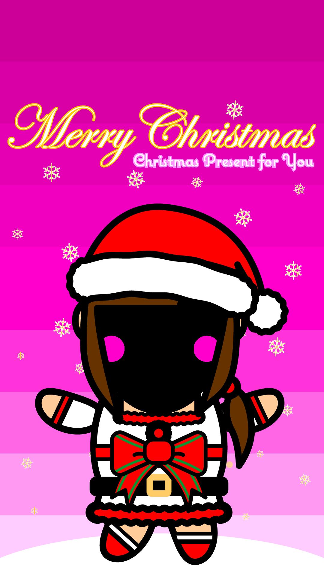 かわいい私をプレゼントの合成壁紙(iPhone)の無料イラスト・商用フリー