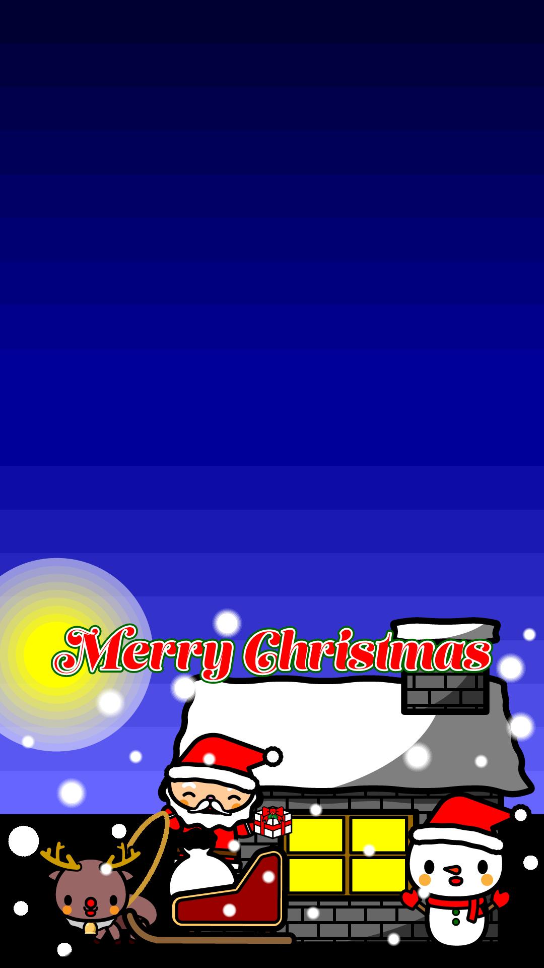 かわいいメリークリスマス02壁紙(iPhone)の無料イラスト・商用フリー