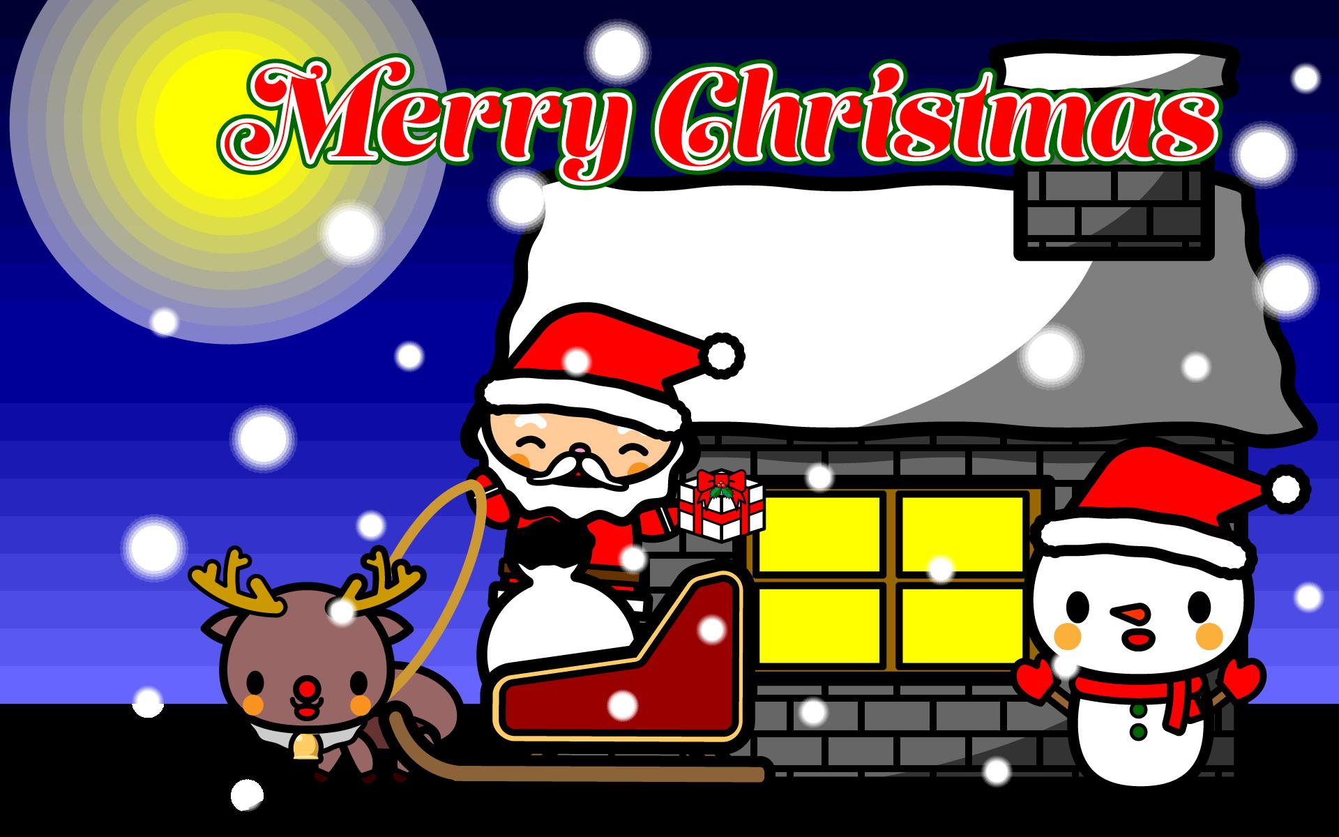 かわいいメリークリスマス02壁紙(PC)の無料イラスト・商用フリー