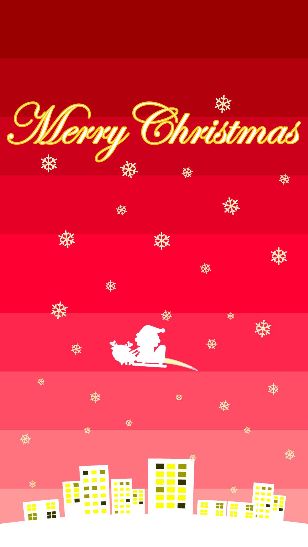 wallpaper6_christmas03w-iphone