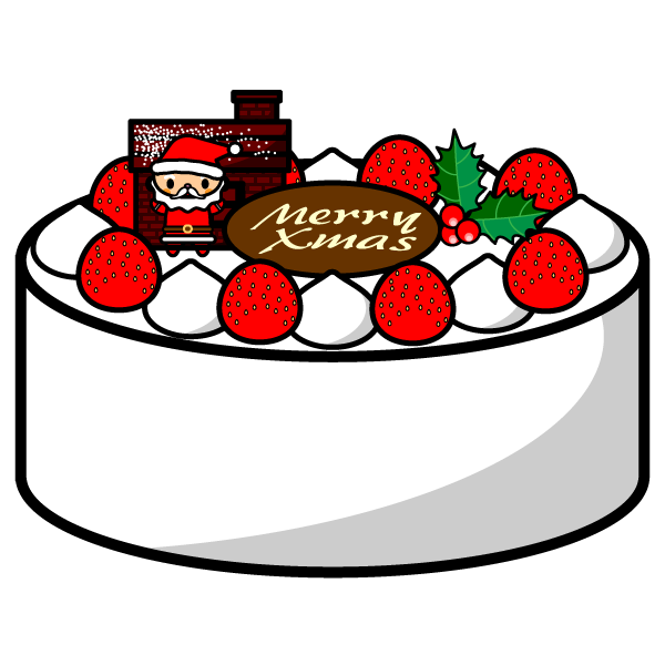 かわいいクリスマスケーキの無料イラスト・商用フリー