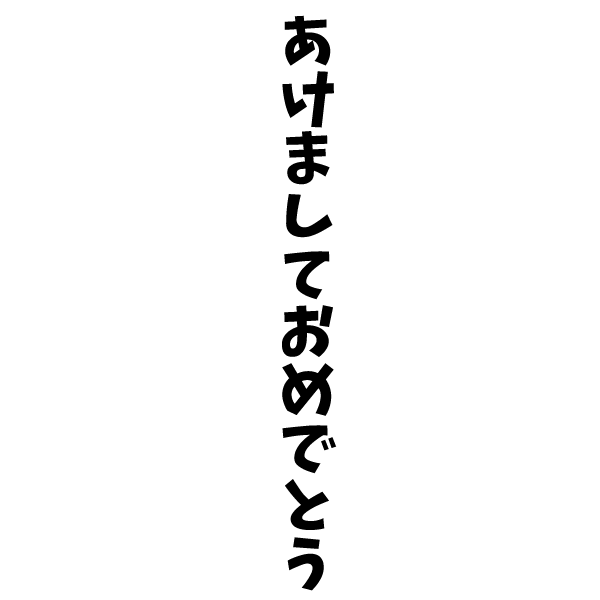 new-year-logo_01-4