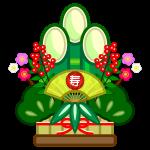 new-years-pine_01-soft