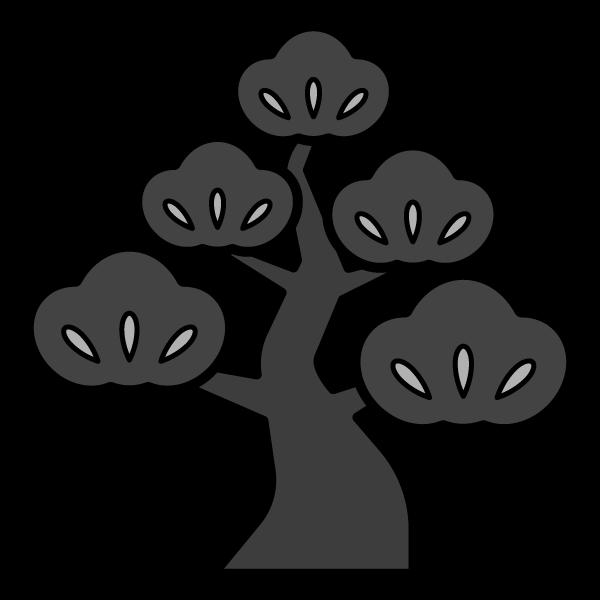 モノクロでかわいい松の無料イラスト・商用フリー